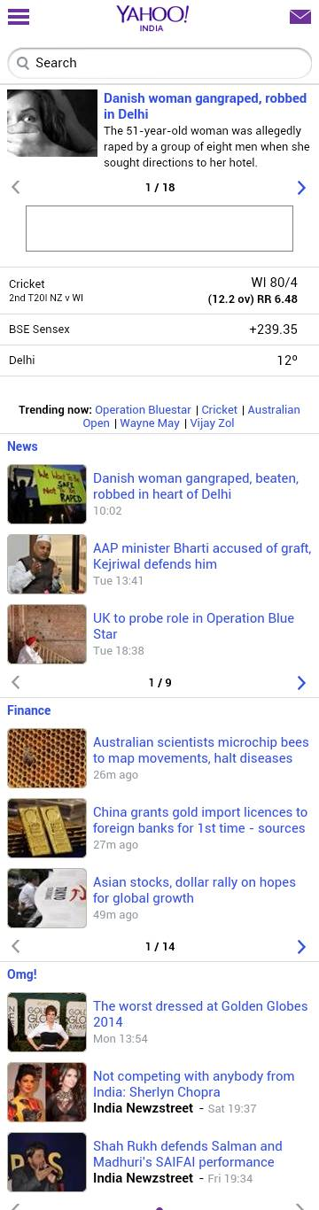 websnap-take-webpage-screenshot-in-android-image7