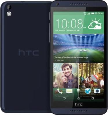 Best Smartphones Under 20000 Rupees - HTC Desire 816G
