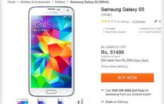 samsung galaxy s5 available on flipkart