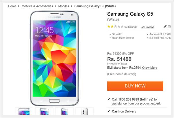 samsung galaxy s5 available on flipkart
