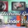 Top 5 Electronic Gadgets Under ₹10,000