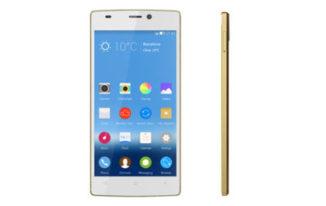 smartphones under 20000 rupees - gionee elife s5.5