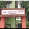 Study Law – Law in India / Top LLB Colleges