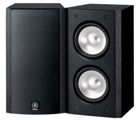 yamaha ns - Best Bookshelf Speakers - Best Budget Bookshelf Speakers - 11 Best Bookshelf Speakers Under $200